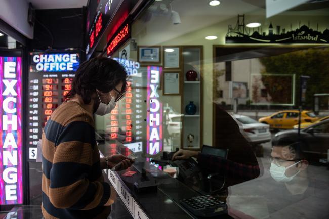 Turkish Lira Erases Losses After Regulator Eases Trading Limits